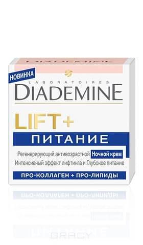 Diademine Крем для лица ночной Lift + Питание от морщин, 50 мл, Крем для лица ночной Lift + Питание от морщин, 50 мл, 50 мл caudalie ночной моделирующий крем с экстрактами трав resveratrol lift 50 мл