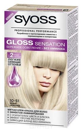 Syoss, Крем-краска для волос Gloss Sensation без аммиака, 115 мл (20 оттенков) 10-51 Белый шоколад