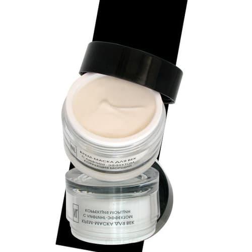 NewLine Крем-маска для век с лифтинг-эффектом для коррекции морщин, 50 мл