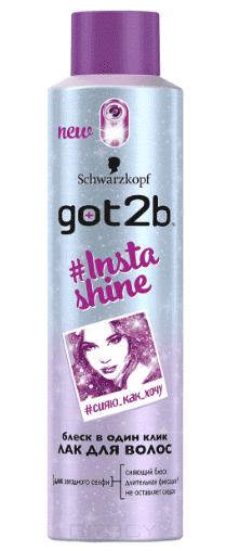Schwarzkopf Professional Лак для волос Instashine, 300 мл schwarzkopf professional лак для волос ultime biotin volume 300 мл