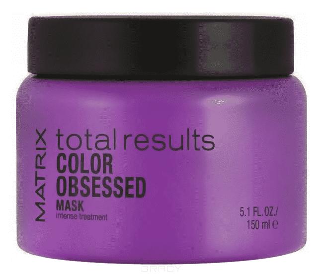 Matrix Маска для окрашенных волос Color Obsessed Mask Total Results, 150 мл цена