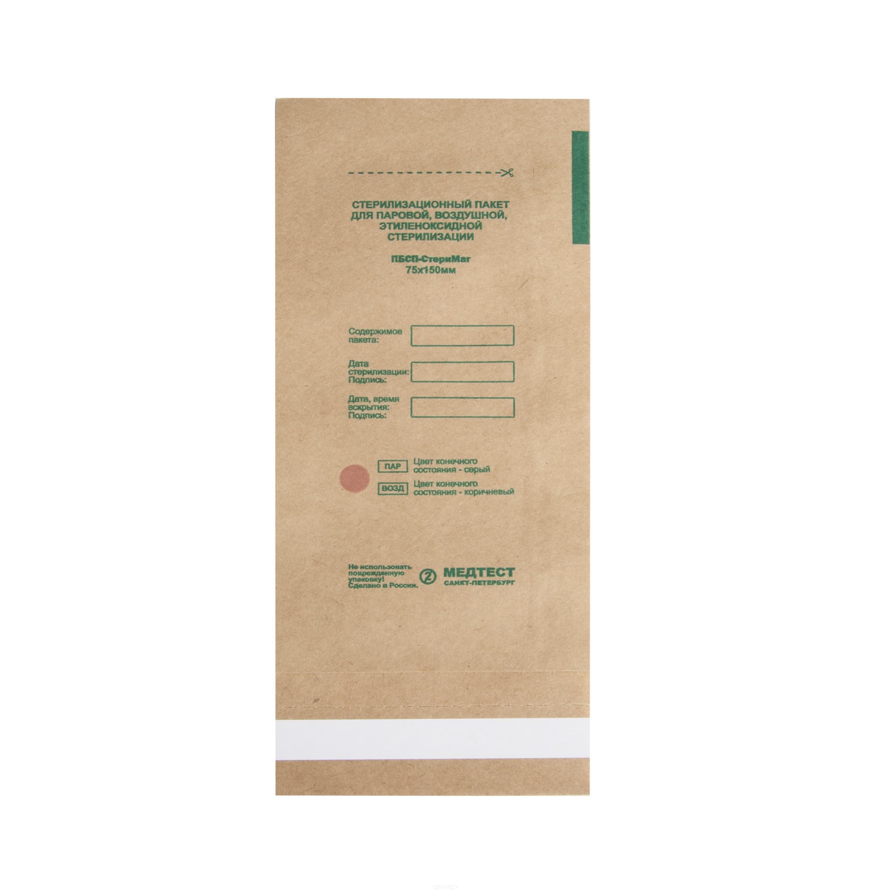 Planet Nails Крафт пакеты для стерилизации, 75*150 мм, 100 шт/уп защитные пластиковые пакеты plastic liners 100 шт
