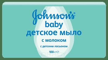 Johnson's Baby Детское мыло с Молоком, 100 гр johnson s baby влажные салфетки для самых маленьких без отдушки johnson s baby 64 шт