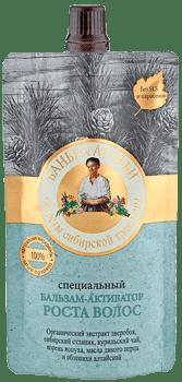 Рецепты бабушки Агафьи Бальзам-активатор роста волос Специальный Банька Агафьи, 100 мл