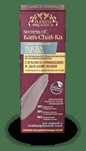 Купить со скидкой Planeta Organica - Суперактивная маска для лица Глубокое очищение и дыхание кожи Kam-chat-ka, 75 мл