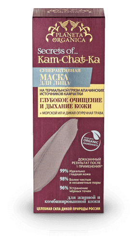 Planeta Organica Суперактивная маска для лица Глубокое очищение и дыхание кожи Kam-chat-ka, 75 мл
