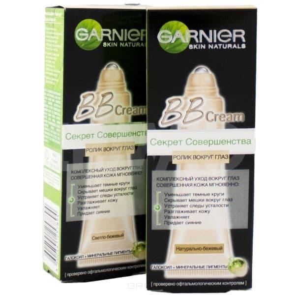 Garnier, Ролик вокруг глаз Skin Naturals Секрет Совершенства, 7 мл, 15 мл Цвет: натурально-бежевый
