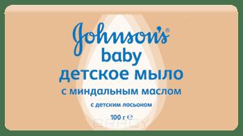 Johnsons Baby Детское мыло с Миндальным маслом, 100 гр