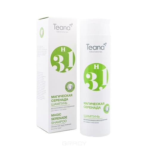 Teana Шампунь для интенсивного восстановления волос с Пантенолом и Кератином Магическая серенада, 250 мл TEAН3.1, Шампунь для интенсивного восстановления волос с Пантенолом и Кератином Магическая серенада, 250 мл TEAН3.1, 250 мл бальзам для волос teana звездная элегия 250 мл