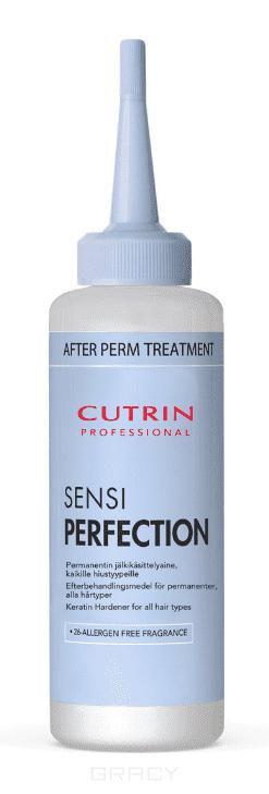 Cutrin Кератиновый уход SensiPerfection Keratin Hardener, 120 мл состав химической завивки волос