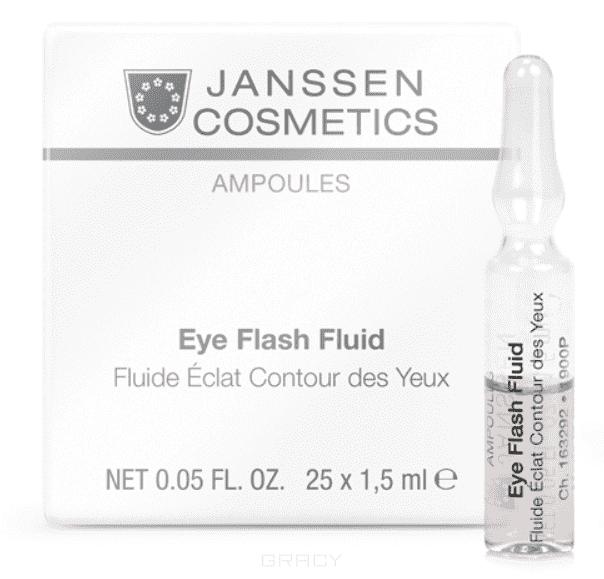 Janssen Увлажняющая и восстанавливающая сыворотка в ампулах для контура глаз Eye Flash Fluid, 7х1,5 мл declare восстанавливающий гель для кожи вокруг глаз с массажным эффектом perfect eye fluid 15 мл