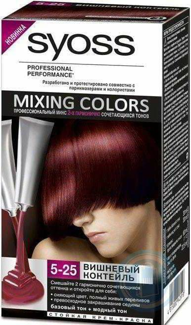 Syoss, Краска для волос Mixing Colors, 30/30 мл (13 оттенков) 5-25 Вишневый Коктейль