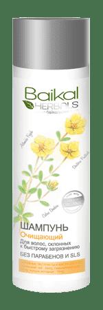 Baikal Herbals Шампунь для волос, склонных к быстрому загрязнению Очищающий, 280 мл
