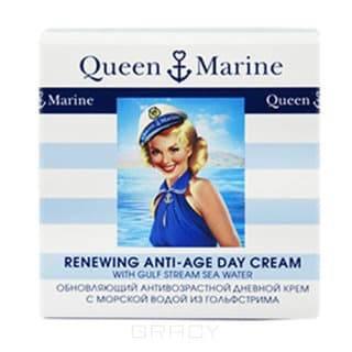 Queen Marine Обновляющий антивозрастной дневной крем, 50 мл queen marine обновляющий антивозрастной ночной крем 50 мл
