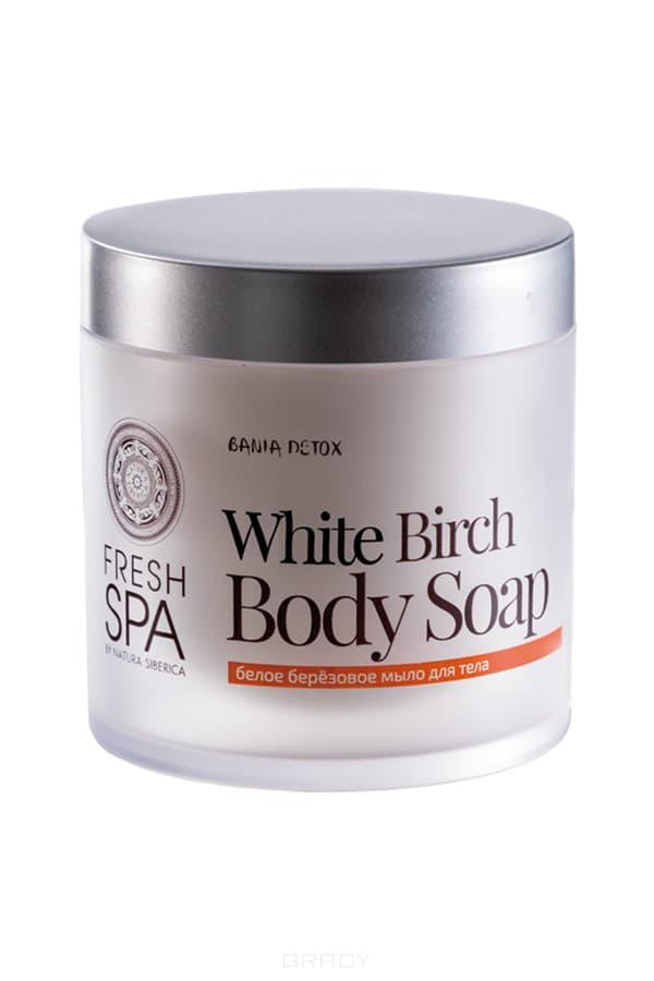 Natura Siberica Белое березовое мыло для тела Bania Detox, 400 мл, Белое березовое мыло для тела Bania Detox, 400 мл, 400 мл цена