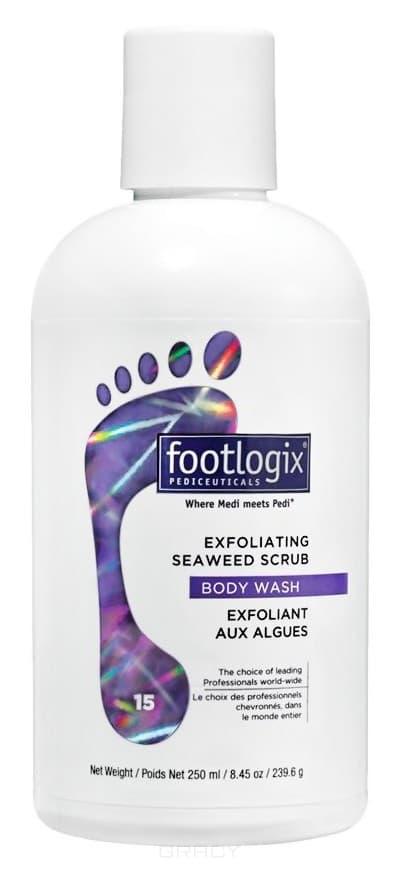 Footlogix, Скраб с морскими водорослями для ног Exfoliating seaweed scrub, 946 мл