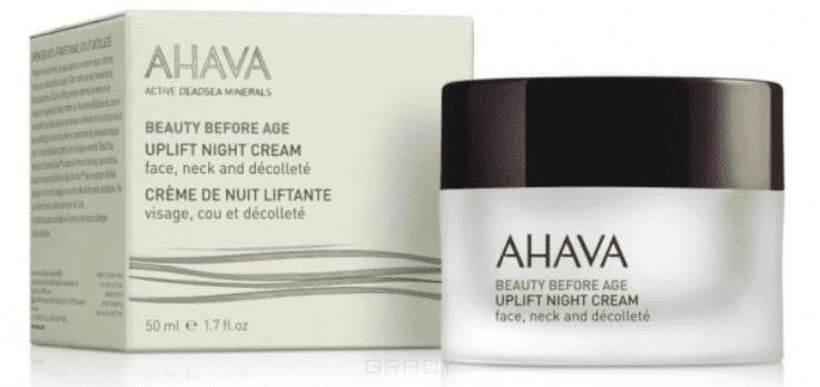 Ahava Ночной крем для подтяжки кожи лица, шеи и зоны декольте Beauty Before Age, 50 мл ahava time to revitalize радикально восстанавливающий ночной крем 30 мл
