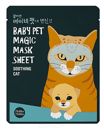 Holika Holika Тканевая маска-мордочка смягчающая Кошка Baby Pet Magic Mask Sheet Cat, 22 мл маска holika holika aloe 99% soothing gel jelly mask sheet