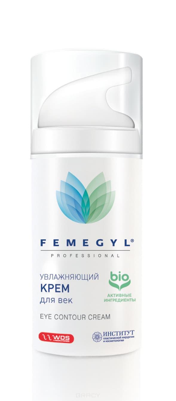 Femegyl Увлажняющий крем для век, 15 мл femegyl