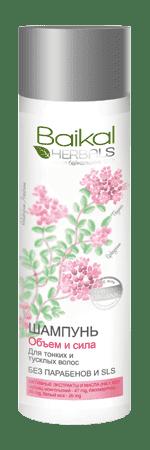Baikal Herbals Шампунь для тонких и тусклых волос Объем и сила, 280 мл, Шампунь для тонких и тусклых волос Объем и сила, 280 мл, 280 мл sony xr m510 в новокузнецке