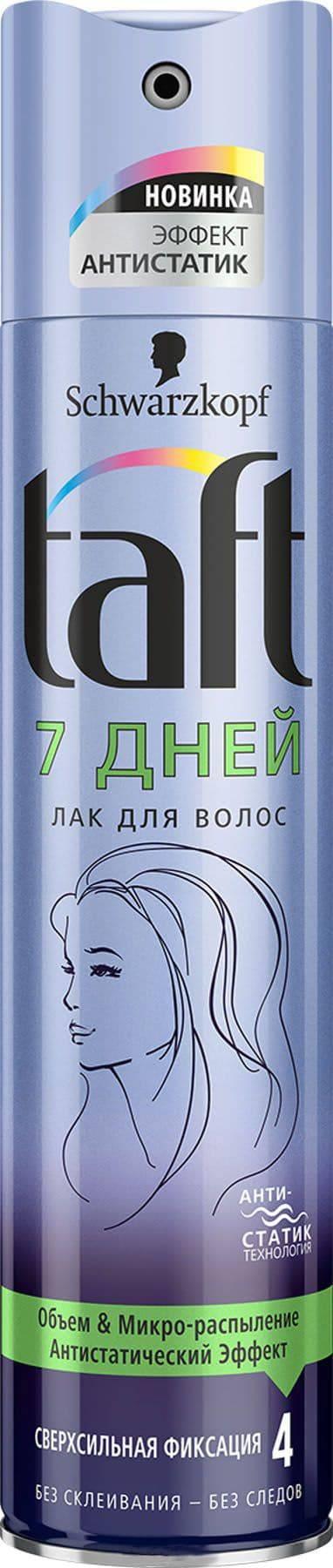 Schwarzkopf Professional Лак для волос 7 Дней сверхсильная фиксация, 225 мл schwarzkopf professional гель для укладки ultra укрепляющая формула с аргинином эффект мокрых волос сверхсильная фиксация 150 мл