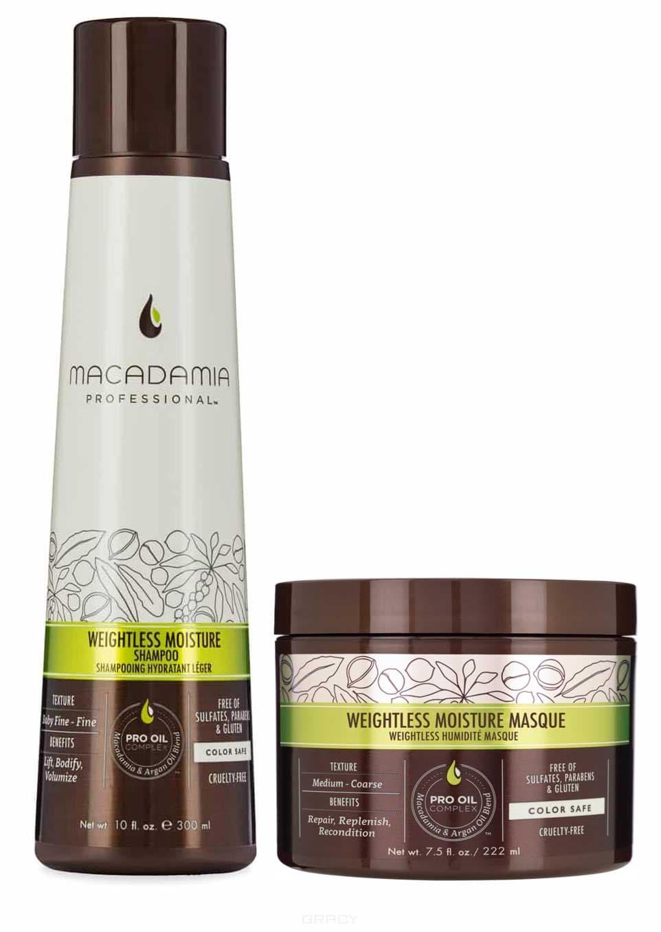 Macadamia Natural Oil Набор для волос Шампунь и маска увлажняющая для тонких волос Weightless Moisture, 300/222 мл