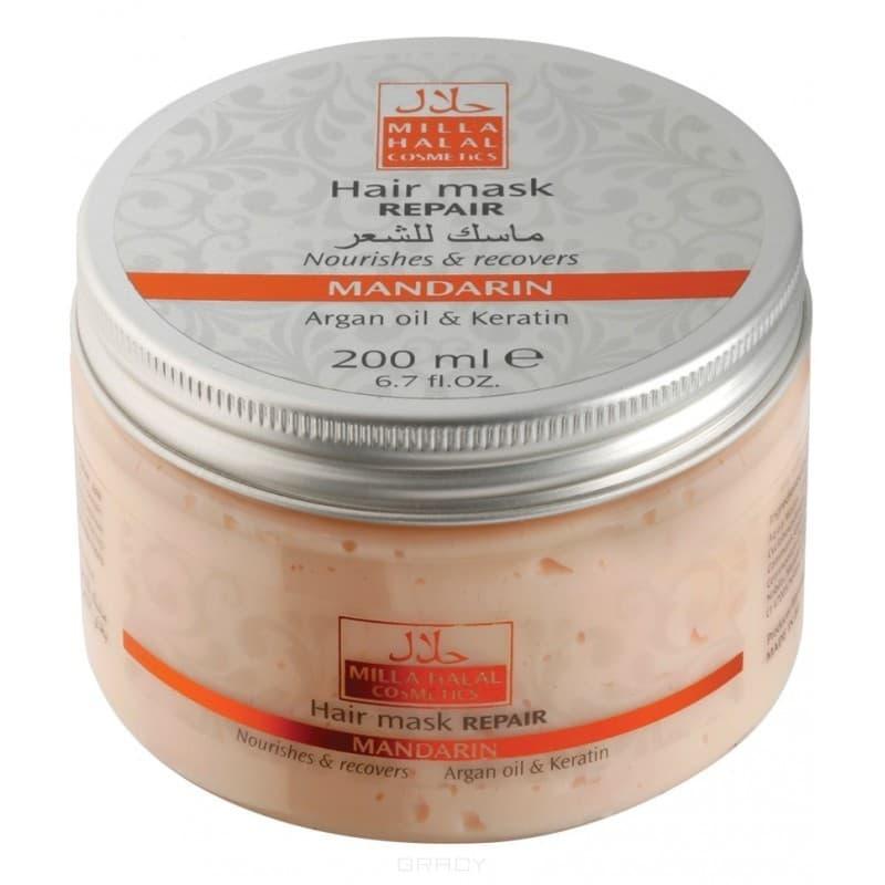 Halal Cosmetics Маска для восстановления поврежденных волос Mandarin, 200 мл halal cosmetics скраб для тела mandarin 250 мл