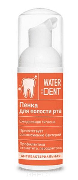 Global White Пенка антибактериальная с экстрактом ромашки и шалфея, 50 мл зубные щетки global white зубная щетка хром global white