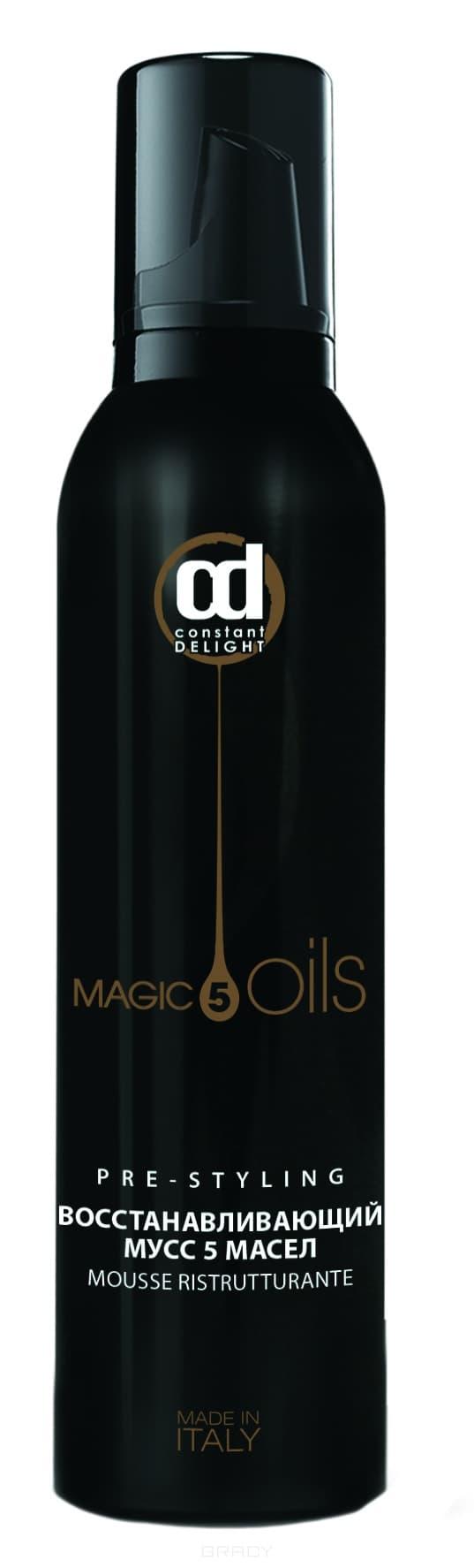 Constant Delight Восстанавливающий мусс 5 Magic Oil, 250 мл, Восстанавливающий мусс 5 Magic Oil, 250 мл, 250 мл соусник 5 5 20 5 см 250 мл белый шиповник 1134219