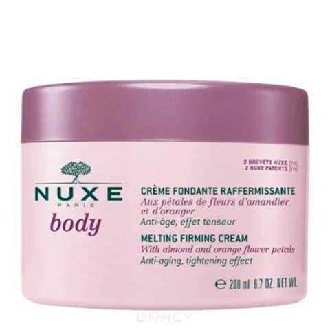 Nuxe Лёгкий укрепляющий крем для тела Nuxe body, 200 мл крем для тела укрепляющий лами green mama крем для тела укрепляющий лами