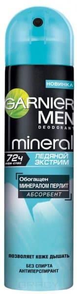 Garnier Дезодорирующий спрей MEN Mineral Ледяной экстрим, 150 мл дезодорант ролл 48 часов молодежный lavilin 65 мл hlavin