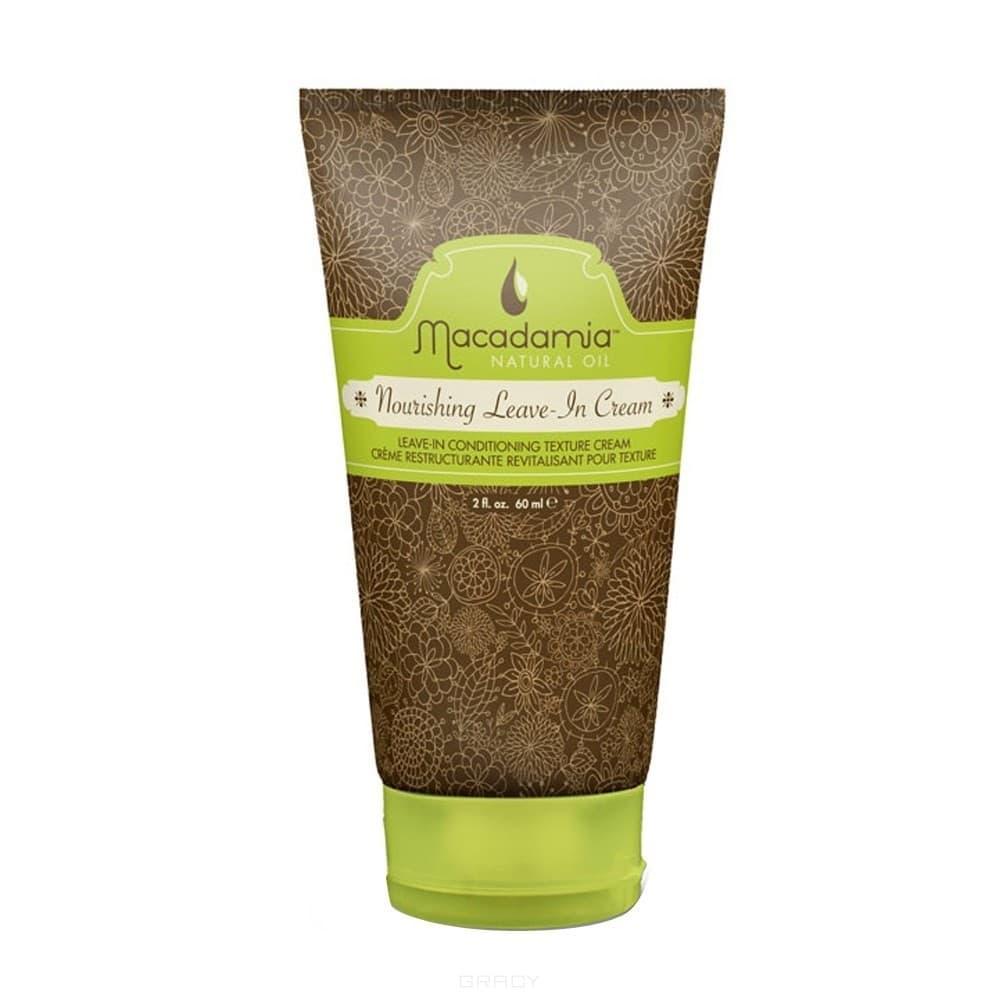 Macadamia Natural Oil, Кондиционер несмываемый питательный с маслом арганы и макадамии Nourishing Leave-In Cream