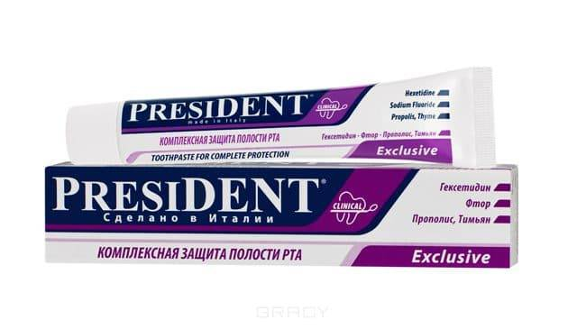 President Паста зубная Exclusive, 50 мл зубная паста president sensitive объем 75 мл