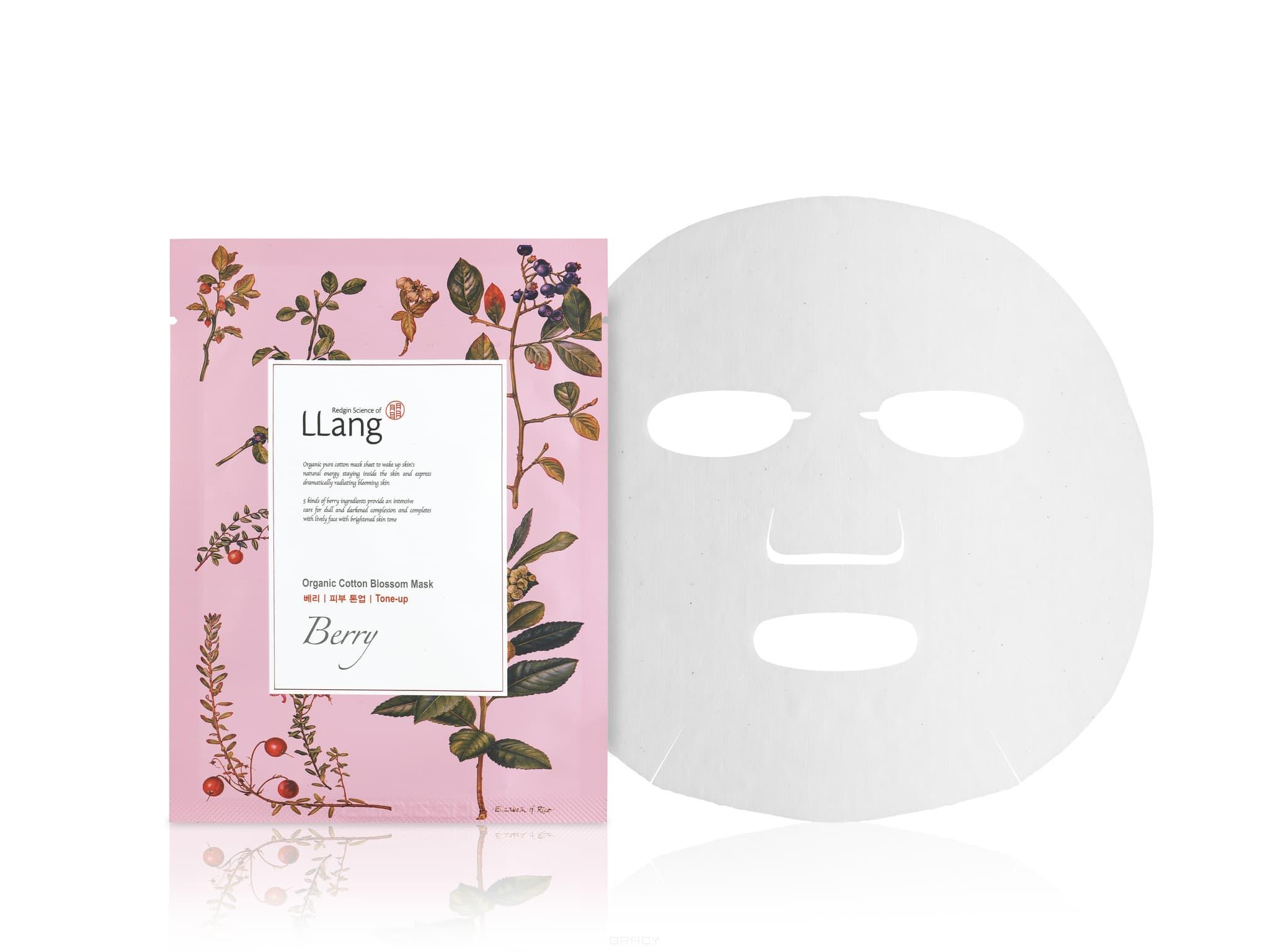LLang Тканевая маска с экстрактом ягод Organic Cotton Blossom Mask (Berry), 20 мл 1pack blueberry extract capsule 450mg x180pcs free shipping