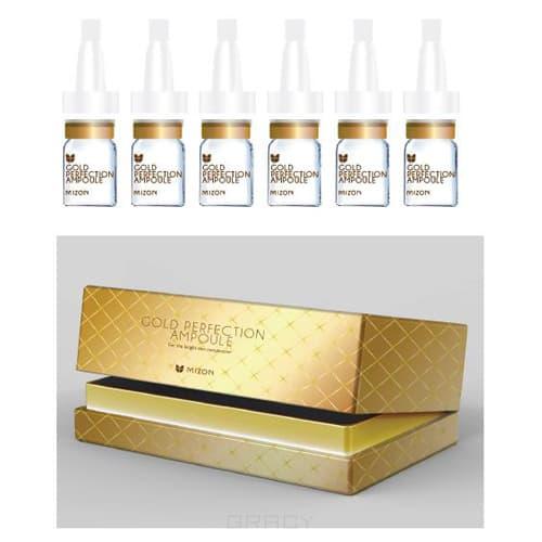 Steblanc Сыворотка Золотое совершенство Gold perfection ampoule Collagen Firming, 7 х 12 мл 9EA
