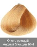 Nirvel, Краска для волос ArtX (95 оттенков), 60 мл 10-4  Медный очень светлый блондин