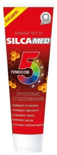 Silca Зубная паста 5 плюсов Прополис, 100 г silca dent