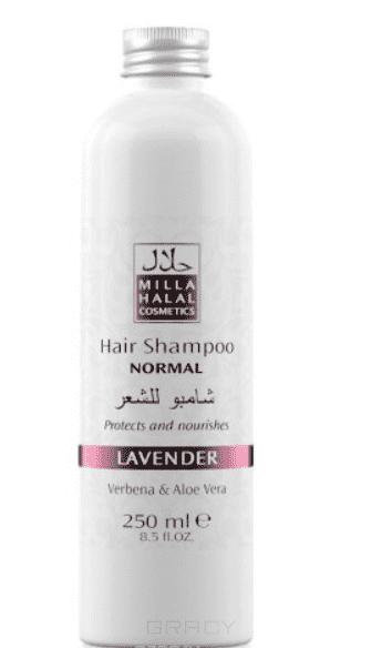 Halal Cosmetics Шампунь для нормальных волос Lavander, 250 мл halal cosmetics скраб для тела mandarin 250 мл