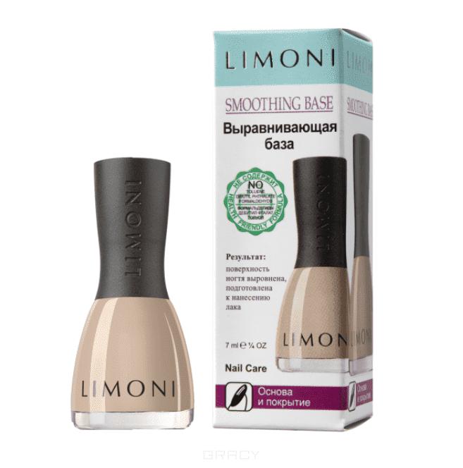 Limoni Основа и покрытие Smoothing Base выравнивающая база (в коробке) Nail Care, 7 мл