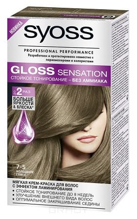 Syoss, Крем-краска для волос Gloss Sensation без аммиака, 115 мл (20 оттенков) 7-5 Холодное глясе