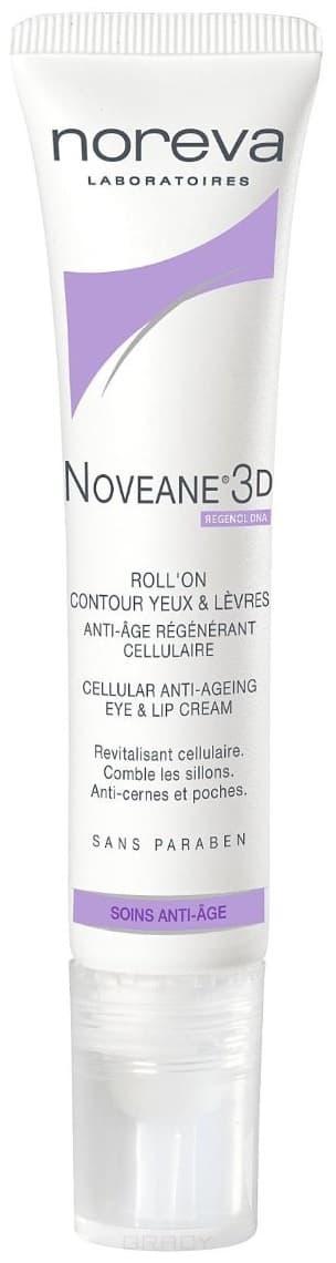 цена на Noreva Регенерирующий уход для контура глаз Noveane 3D, 10 мл, Регенерирующий уход для контура глаз Noveane 3D, 10 мл, 10 мл