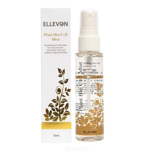Купить Ellevon - Спрей-мист для лица с растительными стволовыми клетками Plant Bio Cell Mist, 50 мл