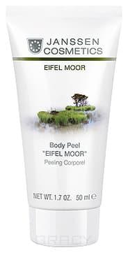 Janssen Крем-гель для пилинга Эйфель Мур Body Peel Eifel Moor, 50 мл дешевый травяной отшелушивающий крем 68г очищение пилинг угорь