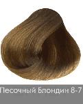 Nirvel, Краска для волос ArtX (95 оттенков), 60 мл 8-7 Песочный блондин