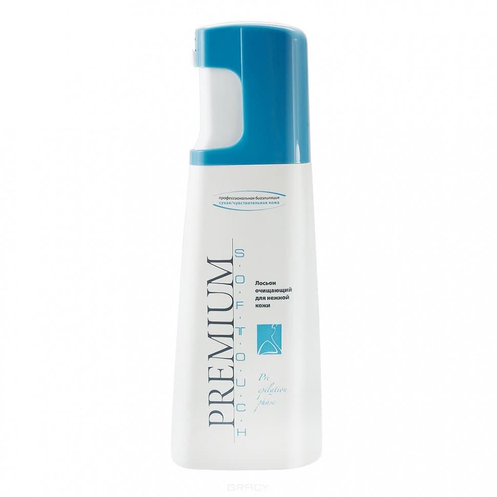 Купить Premium - Лосьон очищающий для нежной кожи, 400 мл