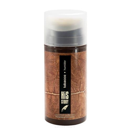 Premium Сыворотка от морщин и дефицита влаги Humidor, 100 мл