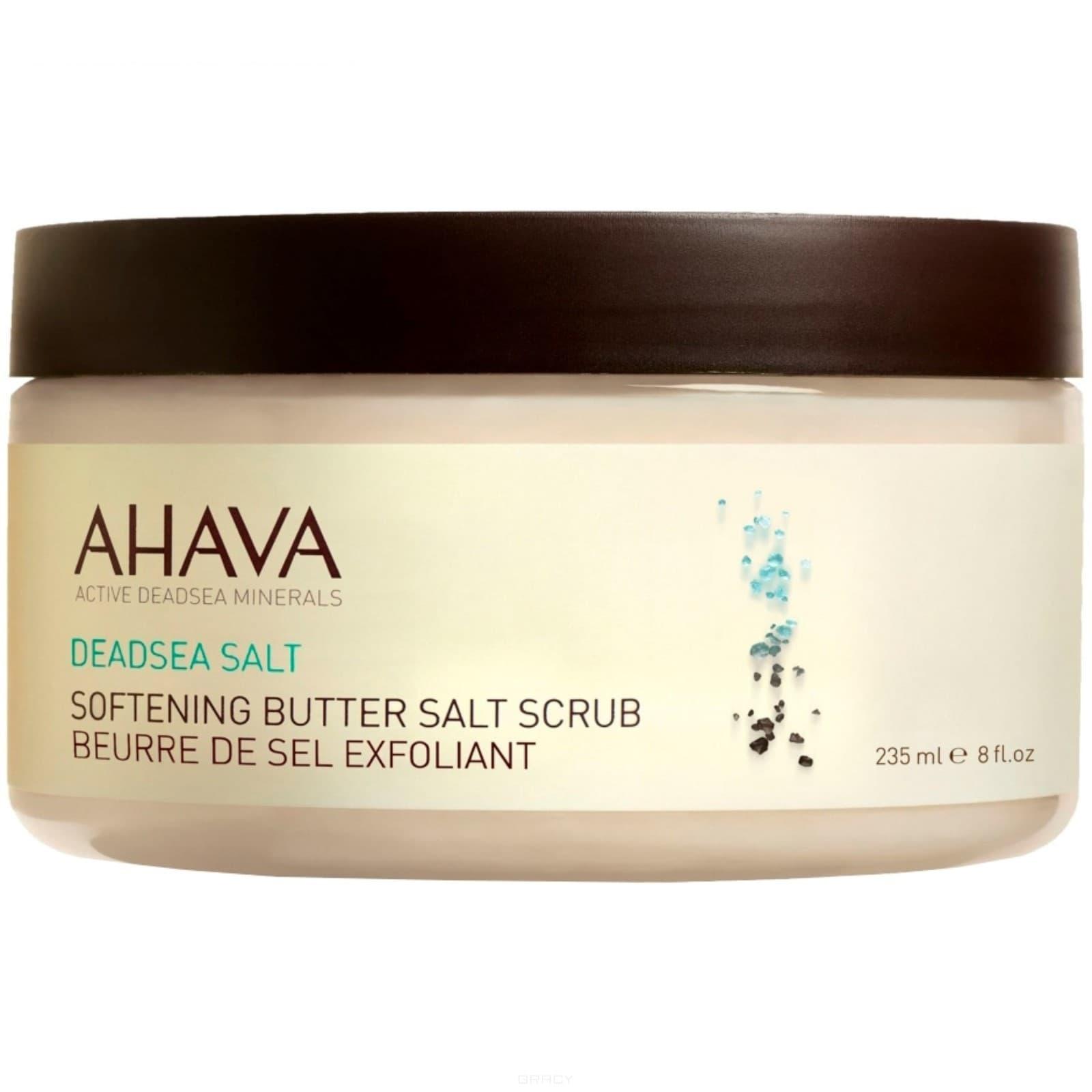 Ahava Смягчающий масляно-солевой скраб Deadsea Salt, 235 мл , Смягчающий масляно-солевой скраб Deadsea Salt, 235 мл , 235 мл недорого