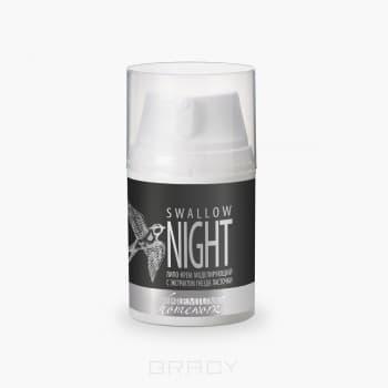 Premium Липо-крем моделирующий с экстрактом гнезда ласточки Swallow Night, 50 мл крем premium липо крем swallow night 50 мл