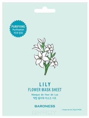 Baroness, Маска для лица с экстрактом лилии, очищающая Flower Mask Sheet Lily, 23 гр