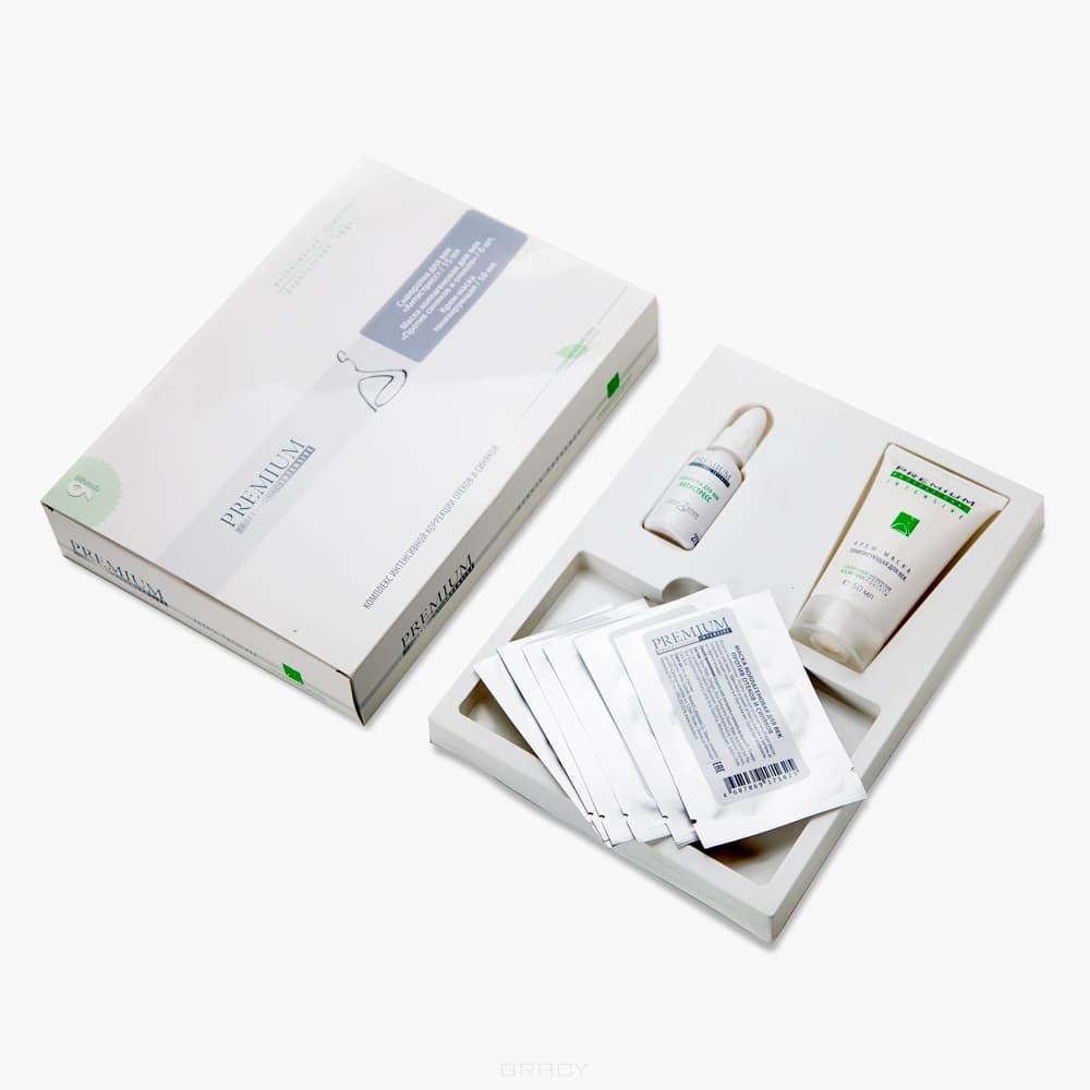 Premium Комплекс Интенсивная коррекция отёков и синяков ГП050015